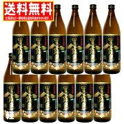 【送料無料】黒霧島25度900ml瓶12本(1ケース)