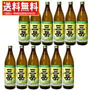 送料無料三岳25度900ml瓶1ケース(12本)