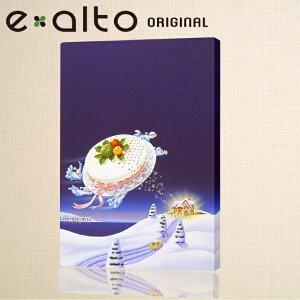 Panel de arte de pared Pintura de paisaje / ilustrador Nobutaka Takahashi Takahashi no Butaka / Ilustración Pintura / Ilustración de paisaje Llevar pastel de Navidad Hadas raro pastel de queso enano regalo de invierno presente presente colina nieve maquillaje fiesta fiesta noche