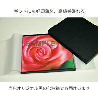 ギフトにも最適な高級感ある黒色の化粧箱ボックス付きブラック