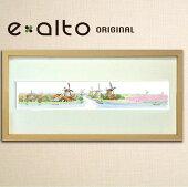 風景水彩画,オランダのイメージ/パノラマ,フレーム,風車,花壇,水辺,海抜,水車,町並み