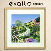 「風景画赤い家とお花の庭に石畳」りんどう水仙紫ピンク黄色花石道青空海赤い屋根