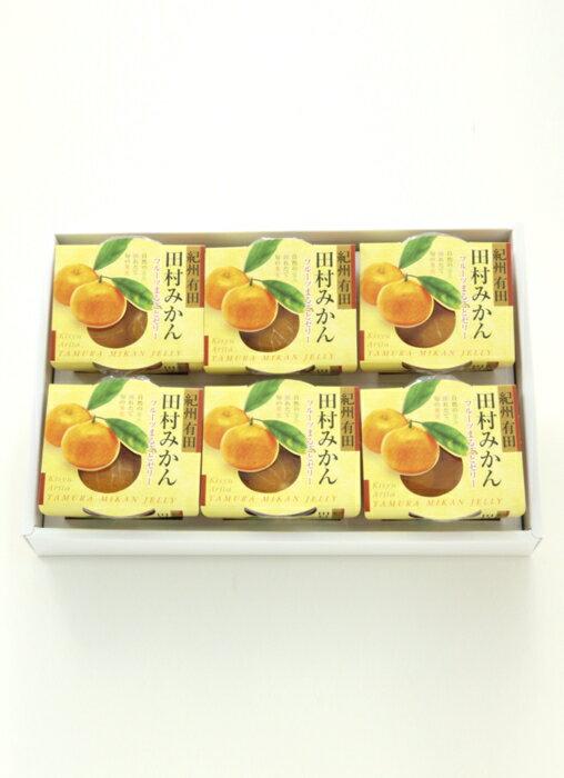 田村みかんフルーツまるごとゼリーセット(250g×6個入)