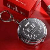 【名入れ専門】【名入れ プレゼント】 アルミ製メタル携帯灰皿キーリング式
