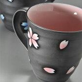 【名入れ専門】【名入れギフト 陶器】有田焼 取っ手付桜マグカップ