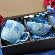 【名入れ専門】【名入れギフト 陶器】有田焼 ミニローズ マグカップ&お茶碗&お箸 3点セット