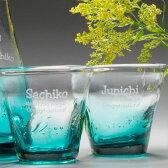 【名入れ専門】【名入れ プレゼント】手作りグラス リーブス ペアロックグラス