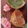 【名入れ専門】【名入れギフト 陶器】有田焼 《咲桜》-ブラウンベース》茶碗