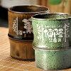 【父の日ギフト推薦商品】有田焼高級陶器《竹》焼酎カップ-ペアセット