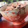 【名入れギフト 陶器】有田焼 華三昧 お茶碗-単品