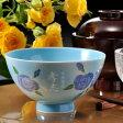 【名入れ専門】【名入れ プレゼント】名入れギフト - 有田焼陶器ミニローズ お茶碗(ブルー)