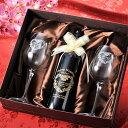 【名入れ専門】【名入れ プレゼント】【 酒 】【 ワイン 】ワインフルボトル&クリスタルワイングラス ...