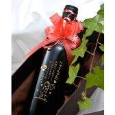 【名入れ専門】【名入れ プレゼント】【 酒 】【 ワイン 】 キアンティ ヴィッラ・ディ・モンテ ハーフワイン
