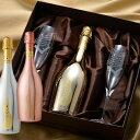 【名入れ専門】【名入れ プレゼント】【 酒 】 ボッテガ・ヴィーノ・デイ・ポエティ シャンパン750ml クリスタルシャンパングラス2点セット