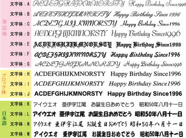 【名入れ専門】【名入れ プレゼント】源河源吉 琉球硝子-グラス&徳利3点セット