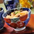 【名入れ専門】【名入れギフト 陶器】波佐見焼 瑠璃花 茶碗 単品