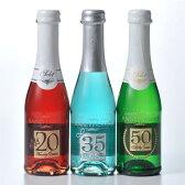 【名入れ専門】【名入れ プレゼント】【 酒 】【 ワイン 】 スパークリングワイン 200ml ANNIVERSARYデザイン
