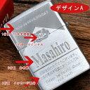 名入れ プレゼント ZIPPOライター レギュラーサイズ タバコ柄風デザイン 2
