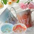 【名入れ専門】【名入れ プレゼント】【名入れ 陶器】有田焼 陶器カップ 彩りグラデーション 赤富士&青富士 ペアマグカップ