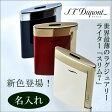 名入れ デュポン Dupont ライター SLIM7 027701 (国内正規品) スリム7 世界最薄