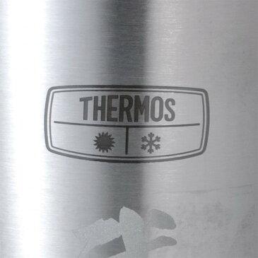 名入れ ビールが最高に美味い 真空断熱タンブラー サーモス420