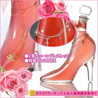 Pink glass shoe liqueur