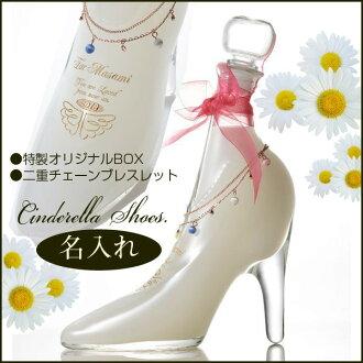Shoes white vodka melon of the excellent case present glass