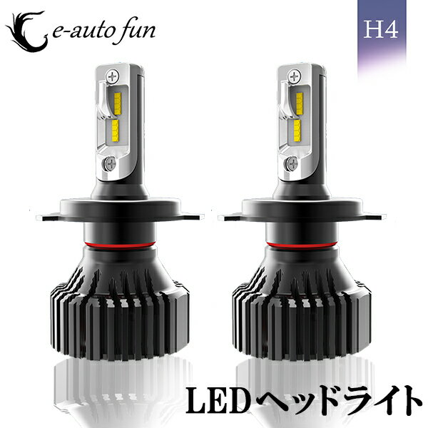 【送料無料】LEDヘッドライト H4 Hi/Lo【LED LEDヘッドライト H4】車検対応 LUMILEDS製ZESチップ一体型 60W 12000lm 8000lmホワイト D…