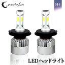 【送料無料】LEDヘッドライト フォグランプ H4 Hi/L...