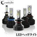 送料無料 LEDヘッドライト H4 Hi/Lo H7 H8 H11 HB3 HB4 HB5 H...