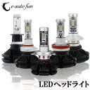 送料無料 LEDヘッドライト H4 Hi/Lo H7 H8 H10 H11 H16 HB3 H...