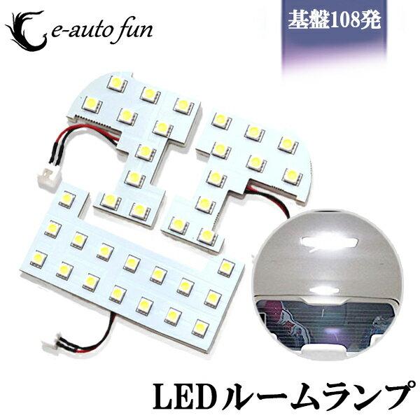 ライト・ランプ, ルームランプ  LED GP1 GE6 GE8 9 RS GP4 108 3chipSMD 6 e-auto fun