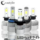 送料無料 LEDヘッドライト フォグランプ H4 Hi/Lo HB3 HB4 H7...