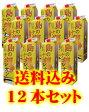 島のナポレオン 紙パック 25度/1800ml 12本セット【沖縄】【黒糖焼酎】【送料無料】