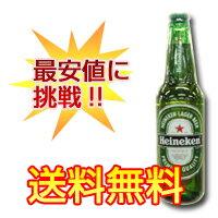 当店直輸入!☆オランダ産ビール☆人気でおしゃれなロングネック♪  ★ハイネケン 5度/330ml...