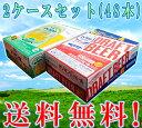 オリオンビール ドラフト&麦職人 2ケースセット 350ml...