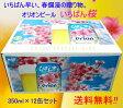 オリオンビール いちばん桜350ml缶×12本セット(2016-2017) 【沖縄】【ビール】【送料無料】【お歳暮】