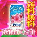 2ケース購入で1000円引き♪  オリオンビール いちばん桜 1ケース 350ml缶×24缶【沖縄】【...