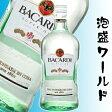 バカルディ 1750ml 40度【沖縄】【洋酒】【ウィスキー】