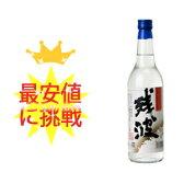 残波 3合瓶 30度/600ml【沖縄】【泡盛】