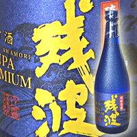 残波プレミアム 古酒 30度/720ml 【沖縄】【泡盛】