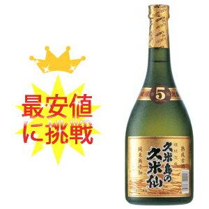 久米島の久米仙ブラック 古酒40度/720ml【沖縄】【泡盛】【焼酎】