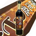 【沖縄】【泡盛】【リキュール】久米仙酒造 泡盛コーヒー 12度/500ml