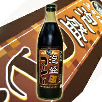 久米仙酒造 泡盛コーヒー 12度/900ml 【沖縄】【泡盛】【リキュール】