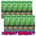 久米仙酒造 久米仙 30度 1800ml 紙パック(緑) 12本セット 【泡盛】【送料無料】