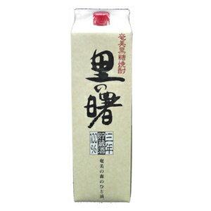 ありがとうございます!2011年黒糖焼酎売上本数ランキング第2位☆ 里の曙 長期貯蔵 紙パック...