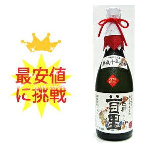 古都首里 熟成10年古酒 25度/720ml 【沖縄】【泡盛】