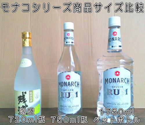 モナコ・ルートビア(USA Monarch Root Beer)15度 750ml【洋酒】【リキュール】【正規代理店】