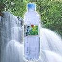 泡盛ワールドで買える「天然岩盤水 500ml 【正規代理店】【韓国製】【沖縄】」の画像です。価格は54円になります。