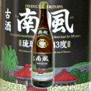 南風 3年古酒 43度/1800ml【沖縄】【泡盛】